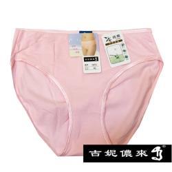 吉妮儂來 舒適素面三角棉感褲 8件組 (隨機取色)GT1072