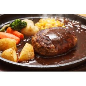 A4等級以上保証!!近江牛・豚絶品ハンバーグステーキ8個セット