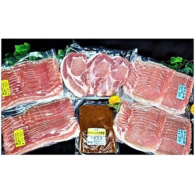山形県産豚肉と特製味噌