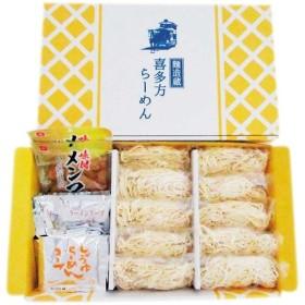 「お歳暮」麺造蔵 喜多方ラーメン10食 メンマ付