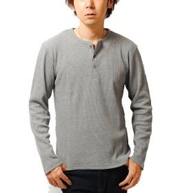 リ.エーピー (Re-AP) ワッフル ヘンリーネック 長袖 Tシャツ メンズ カットソー (XL, 杢グレー)
