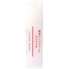 薬用リップクリーム・メントール SPF20 5.4g