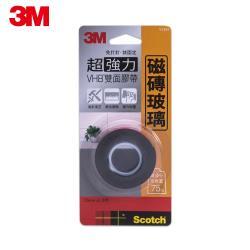 3M V1204 SCOTCH超強力VHB雙面膠帶-磁磚玻璃(12MMx1.5M)