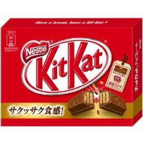 【まとめ買い×10】ネスレ日本 キットカットミニ 3枚×10個セット(食品 お菓子 チョコレート)(4902201160858)