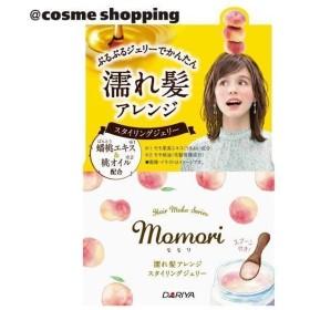 モモリ/濡れ髪アレンジ スタイリングジェリー(甘く優しい桃が香るフルーティフルールの香り) ヘアスタイリングジェル