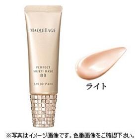 資生堂 マキアージュ パーフェクトマルチベース BB 30g #ライト