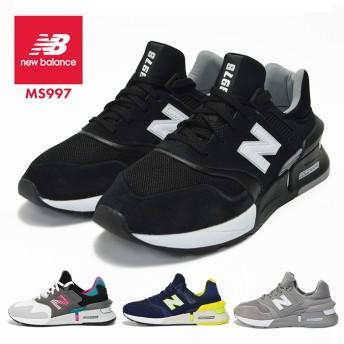 ニューバランス MS997HN MS997HR スニーカー メンズ NEW BALANCE スポーツ ランニングシューズ ウォーキング 大きいサイズ 靴