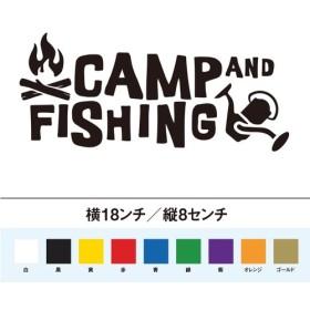 キャンプと釣り ステッカー