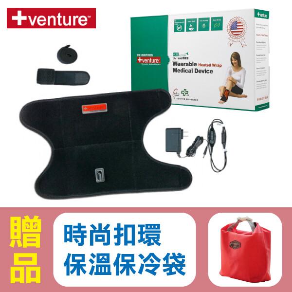 美國+venturekb-12720 八合一多部位熱敷墊贈:保溫保冷袋x1