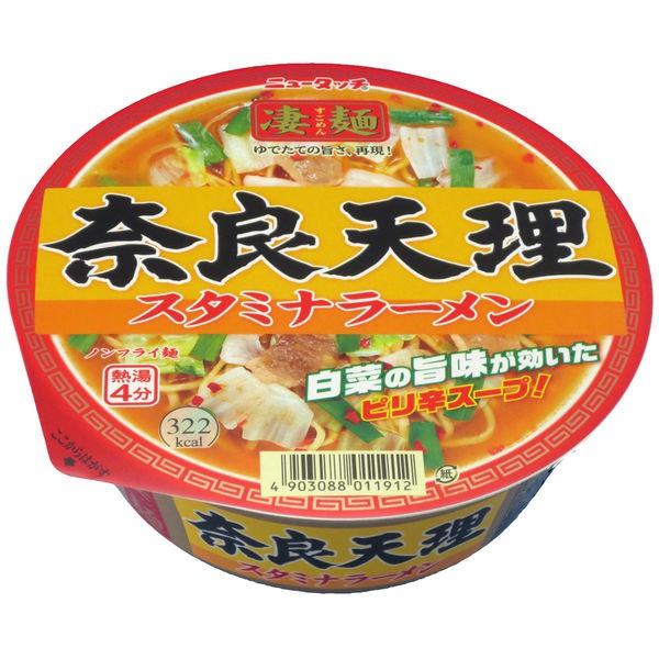 Yamadai 凄麵系列 奈良天理精力拉麵 3入裝 J008810