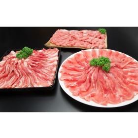都城産豚「前田さん家のスウィートポーク」4kgセット