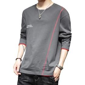ZUCZUG tシャツ メンズ 長袖 無地 丸首 カットソー おしゃれ カジュアル トップス 快適な 綿100% 秋服 灰 L