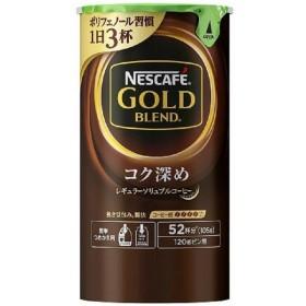 ネスレ日本 ネスカフェ ゴールドブレンド コク深め エコ&システムパック 105g