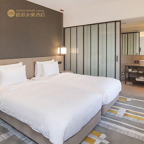 【彰化】鹿港永樂酒店2人雅緻客房住宿含早
