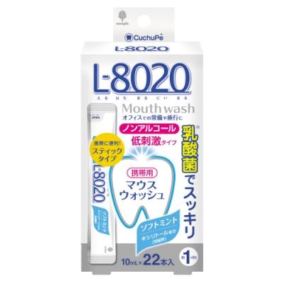 日本-小久保 L-8020清涼薄荷乳酸菌漱口水22支裝(不含酒精)