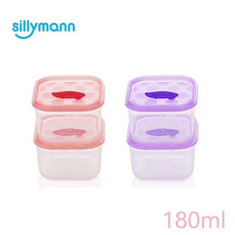 韓國sillymann-鉑金矽膠副食品保鮮盒-180ml