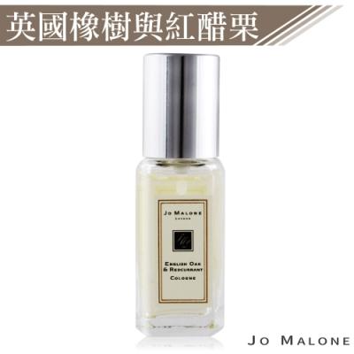 Jo Malone 英國橡樹與紅醋栗香水9ml