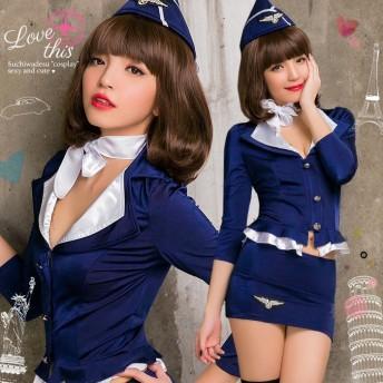 ハロウィン コスプレ ca 制服 コスチューム 衣装 かわいい セクシー other953484