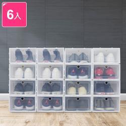 收納職人 簡約時尚透明可折疊翻蓋鞋盒/收納盒_6入/組