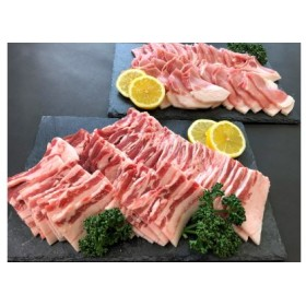 ブランド豚「大山ルビー豚」焼肉セット(1.2kg)
