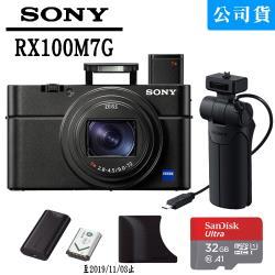 SONY 索尼 RX100 VIIG - 光學變焦4K高速相機手持握把組合(公司貨 RX100M7G)