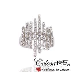 【Celosa】時尚晶鑽戒指/尾戒