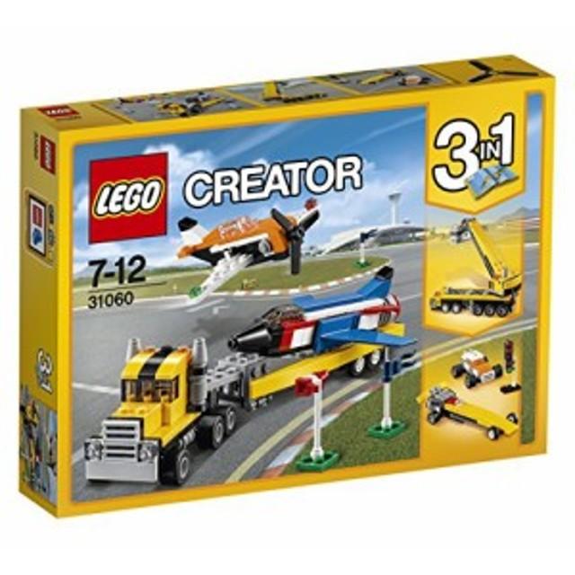 [新品]レゴ(LEGO) クリエイター エアショーセット 31060