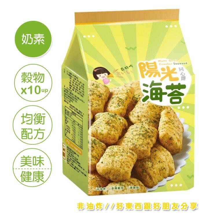 十穀米同心餅 (陽光海苔口味) 150g/袋 (25公克x6包)