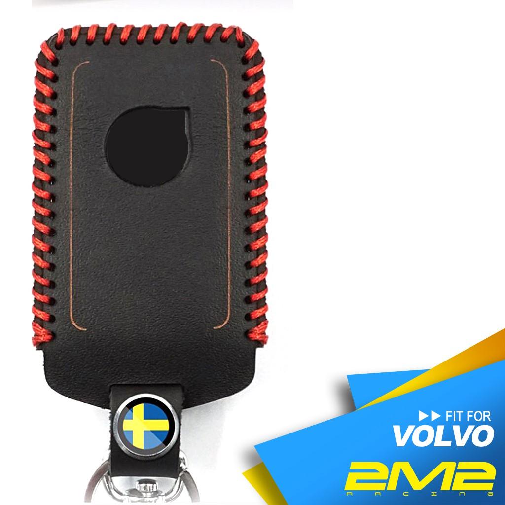 2M2_VOLVO 2020 V60 S60 XC40 XC60 XC90 V40 V90 汽車 鑰匙 皮套 鑰匙包