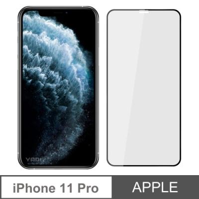 【YADI】蘋果 Apple iPhone 11 Pro/5.8吋>全膠滿版鋼化玻璃膜-黑