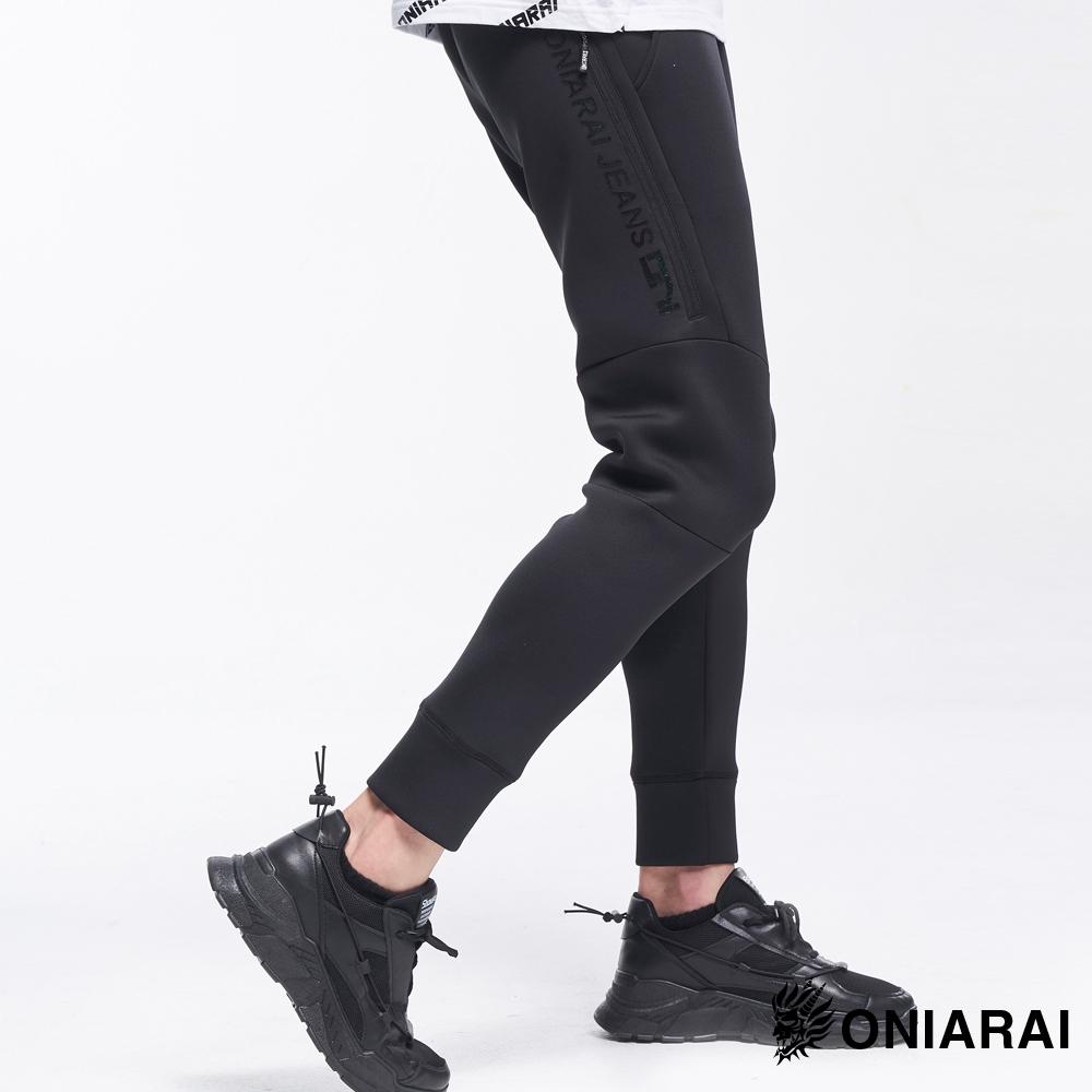 BLUE WAY 鬼洗 ONIARAI - ONIARAI燙標太空棉運動褲