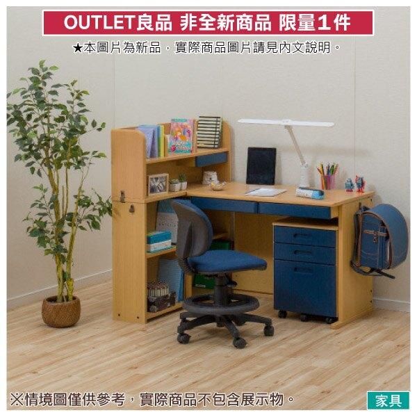 ◎(OUTLET)學習桌 DNS-C LBR/NV 福利品 NITORI宜得利家居。居家,家具與寢飾人氣店家宜得利家居的兒童用品、學習桌.學習椅.系統床組有最棒的商品。快到日本NO.1的Rakuten