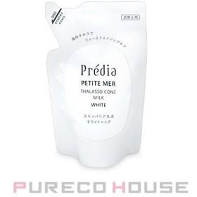 コーセー プレディア プティメール タラソコンク ミルク ホワイト (美 白乳液) レフィル 90ml (医薬部外品)