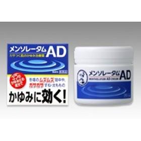【第2類医薬品】【メンソレータム】ADクリーム  50g塗布剤