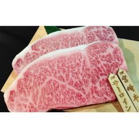 都城産宮崎牛サーロインステーキ2枚合計440g(A5)