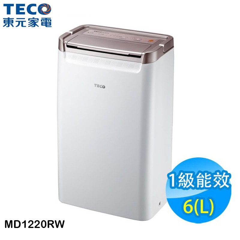 TECO 東元 6公升 一級能效除濕機 MD1220RW/MD1219RW