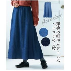 スカート ロング丈 マキシ丈 レディース 裾切り替え デニム ロング  M〜L ニッセン