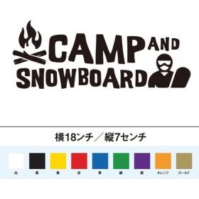 キャンプとスノボ ステッカー