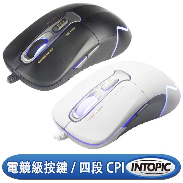 [富廉網]【INTOPIC】MSG-090 極限戰速遊戲滑鼠