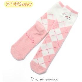 【オンワード】 Mother garden(マザーガーデン) しろたん もこもこ靴下 桃 21cm-24cm 0 0 キッズ