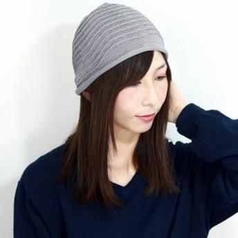 ニット帽 ニット 婦人 帽子 ホールガーメント シルク素材 病院 医療 快適な着用感 シャロット型 グレー