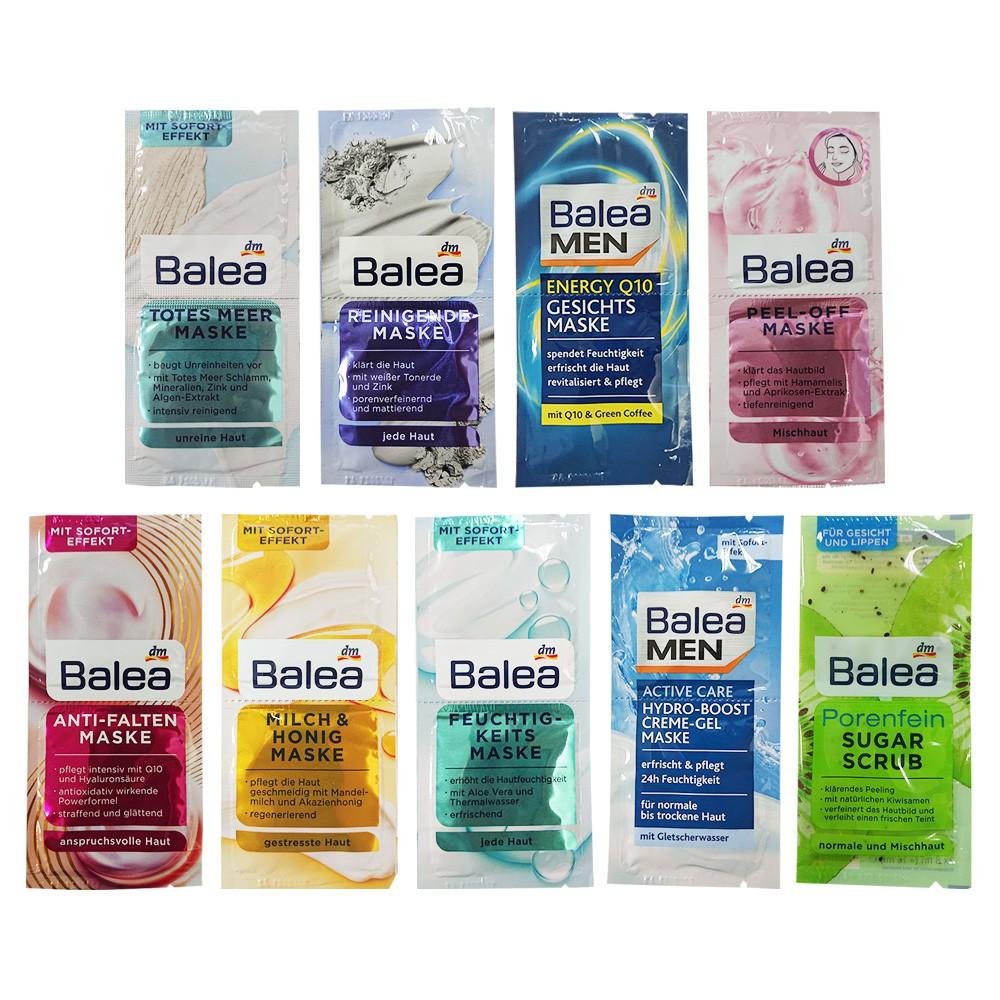德國 BALEA 芭樂雅 去角質 保濕 緊緻 抗皺 粉刺 深層清潔 泥膜 面膜 郊油趣