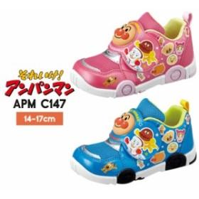 ◆アンパンマン スニーカー APM C147 男の子 女の子 14-17cmアンパンマン スニーカー ベビー キッズ 子供 子供靴 プレゼント 男の子 女の