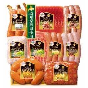 送料無料 お歳暮 ギフト 丸大食品 北の国から 北海道物語 HDS-50 / 丸大ハム ハム ウインナー ソーセージ お取り寄せ グルメ 食品 ギフト