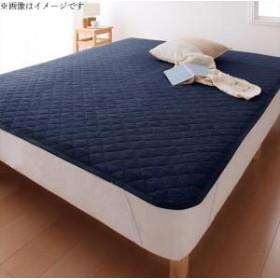 敷寝具 タオル キング 敷パッド 敷き寝具 敷きシーツ リバーシブル コットン100% キングサイズ 大きいサイズ限定 マイクロファイバー
