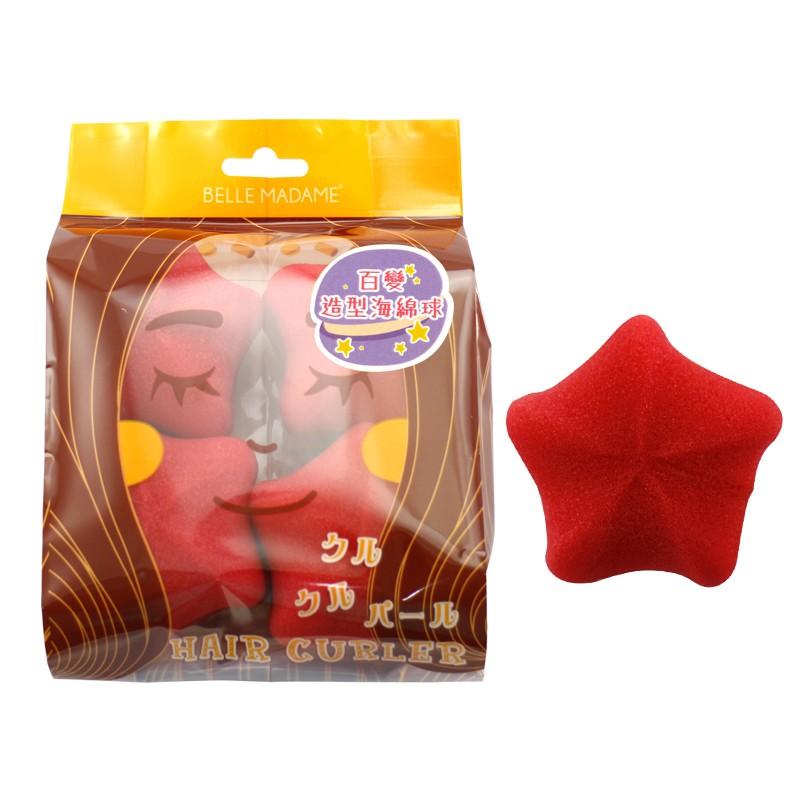 【貝麗瑪丹】J01星星百變造型海綿球/4入