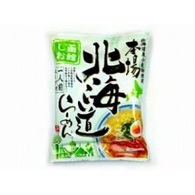 藤原製麺 本場北海道らーめん函館しお 109.5g x10  4976651082992