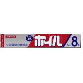 三菱ホイル 25cmX8M ( アルミニウムはく ホイル ) ( 4902951700014 )