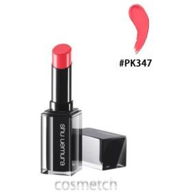 【1点までメール便選択可】 シュウ ウエムラ・ルージュ アンリミテッド #PK347 NEW (口紅・リップスティック)