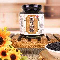 【新旺】低溫研磨精選黑芝麻醬-養身組